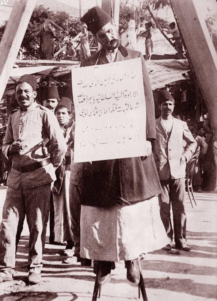 казнь армян во время геноцида