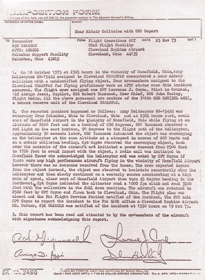 документы об НЛО