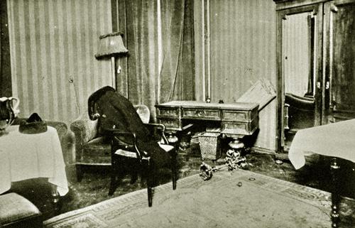 esenin room