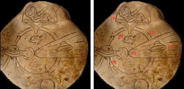 диск майя