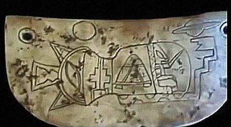 древние пришельцы майя