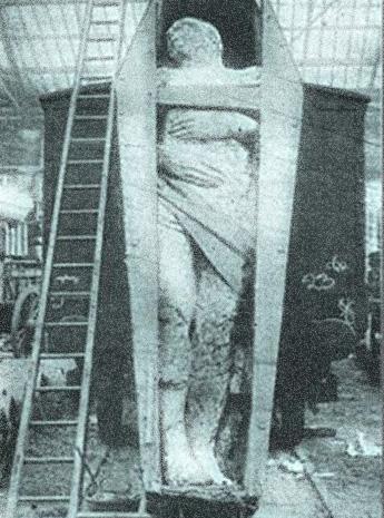 Гигантская мумия