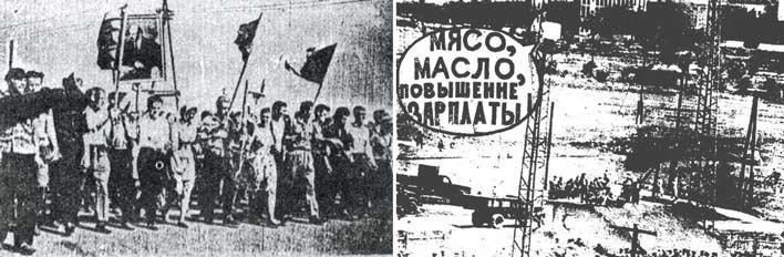 фотография новочеркасской трагедии 1962 года