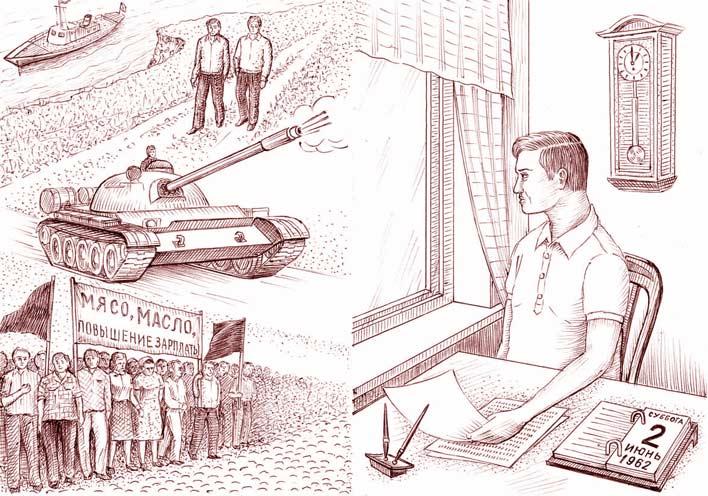 расстрел рабочих в новочеркасске 1962