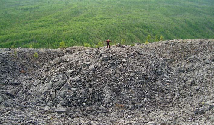 внутри патомского кратера