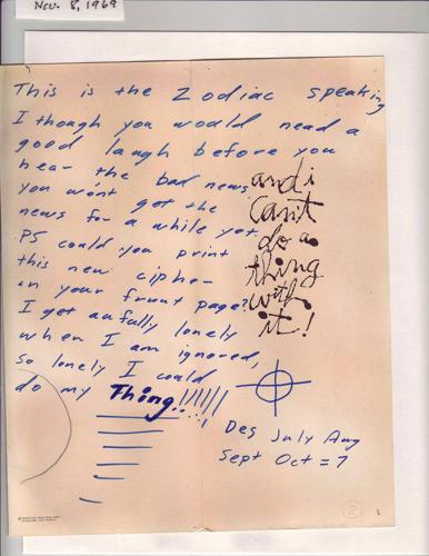 другое письмо Зодиака