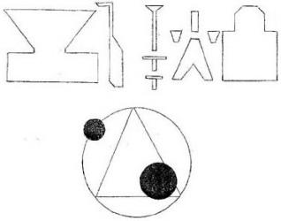 randlsham ufo penniston sketch symbols