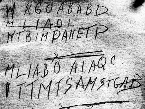 Шифрованая надпись