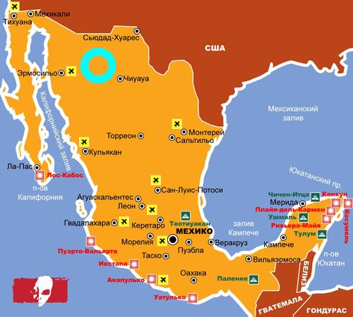 starchild skull map