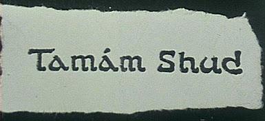 Лист из книги
