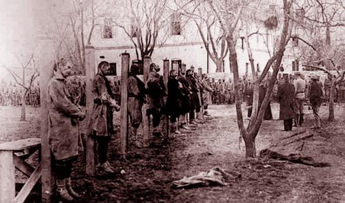 казнь гаврила принцип
