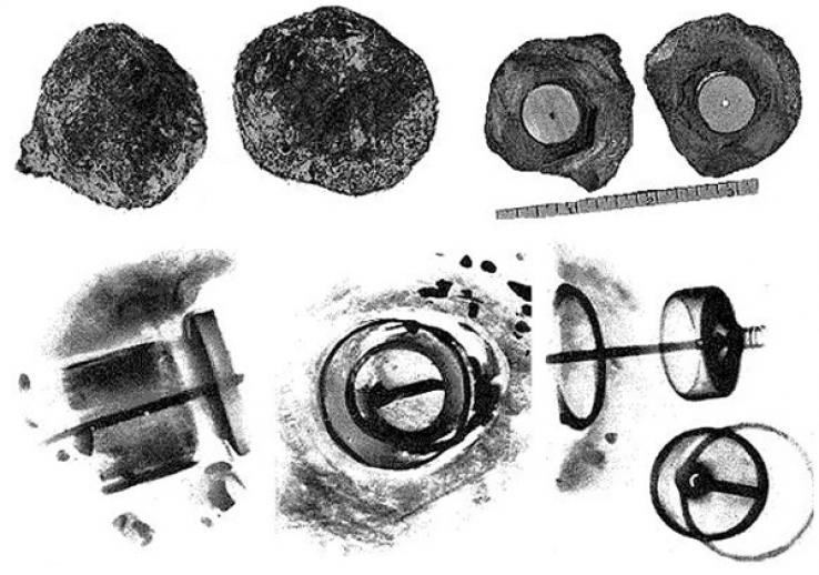 Древний артефакт Косо