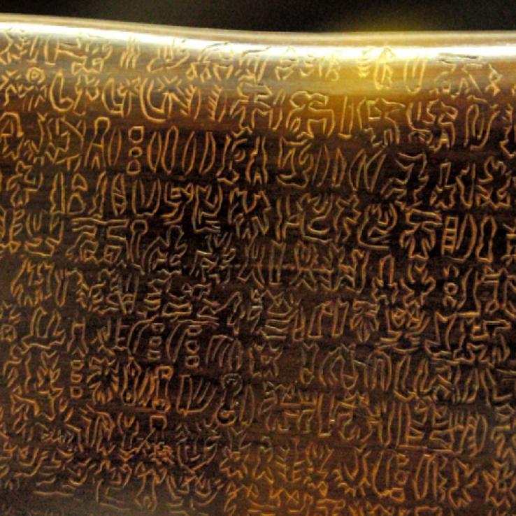 Ронго ронго: загадочная письменность