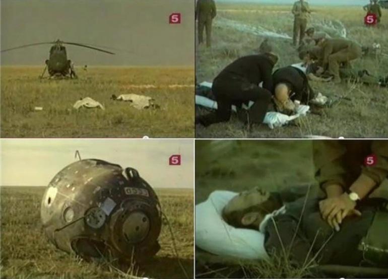 Авария Союза 11, фото с места катастрофы