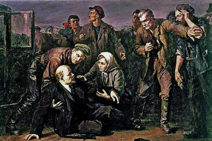 Покушение на Ленина. Иллюстрация неизвестного автора