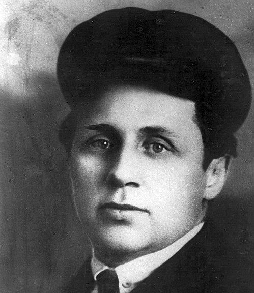 П. Д. Мальков, комендант Кремля, расстрелявший Ф. Каплан