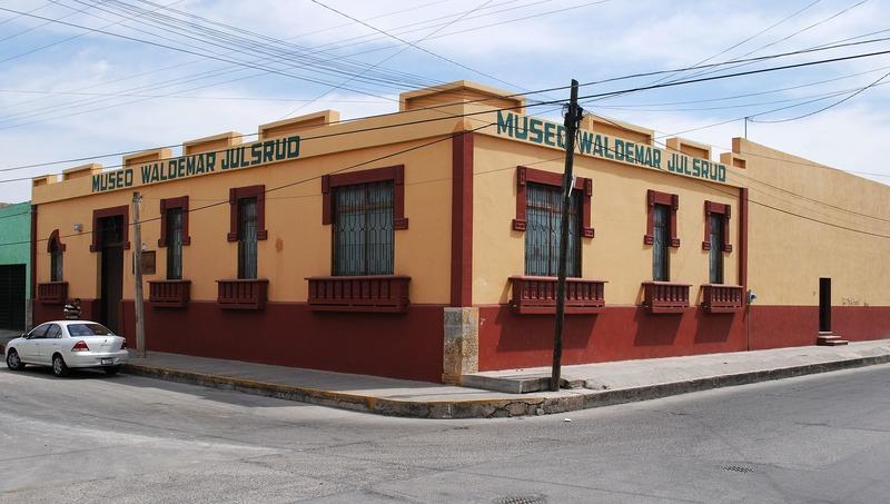 Музей Вальдемара Джульсруда