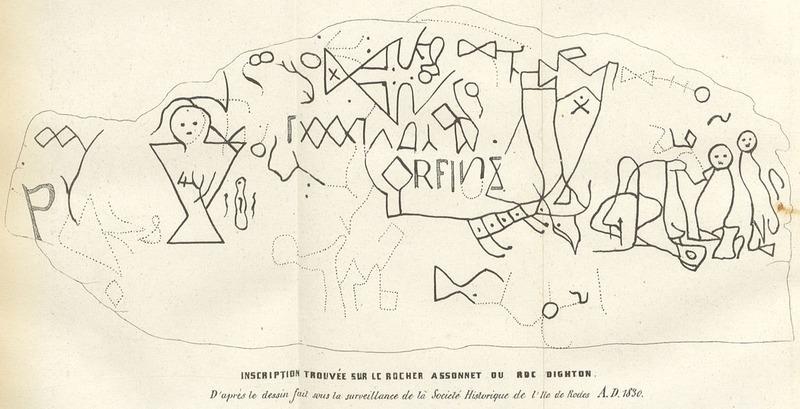 Изображение всех петроглифов, снятое с камня в 1830 году