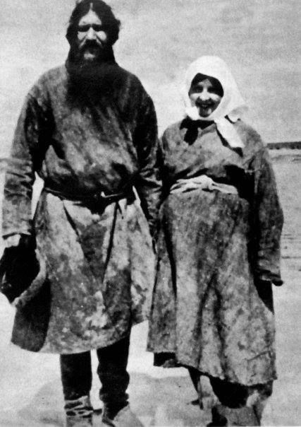 Григорий Распутин и Парасковея Федоровна