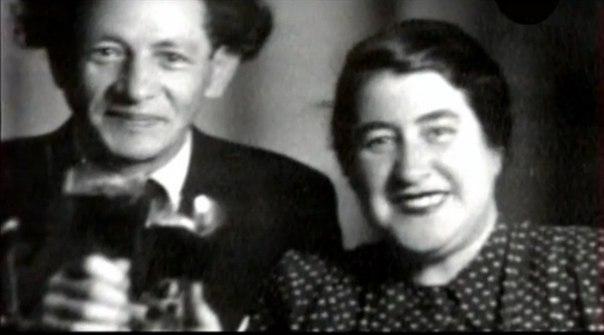 Вольф Мессинг с женой Аидой