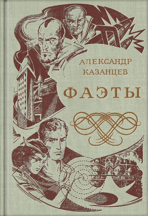 Книга, в которой неизвестному объекту было присвоено имя Черный принц