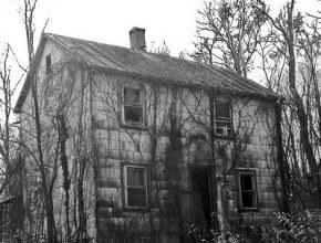 Ужасающий дом