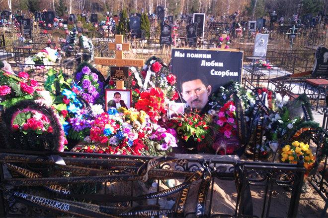Могила на нижегородском городском кладбище
