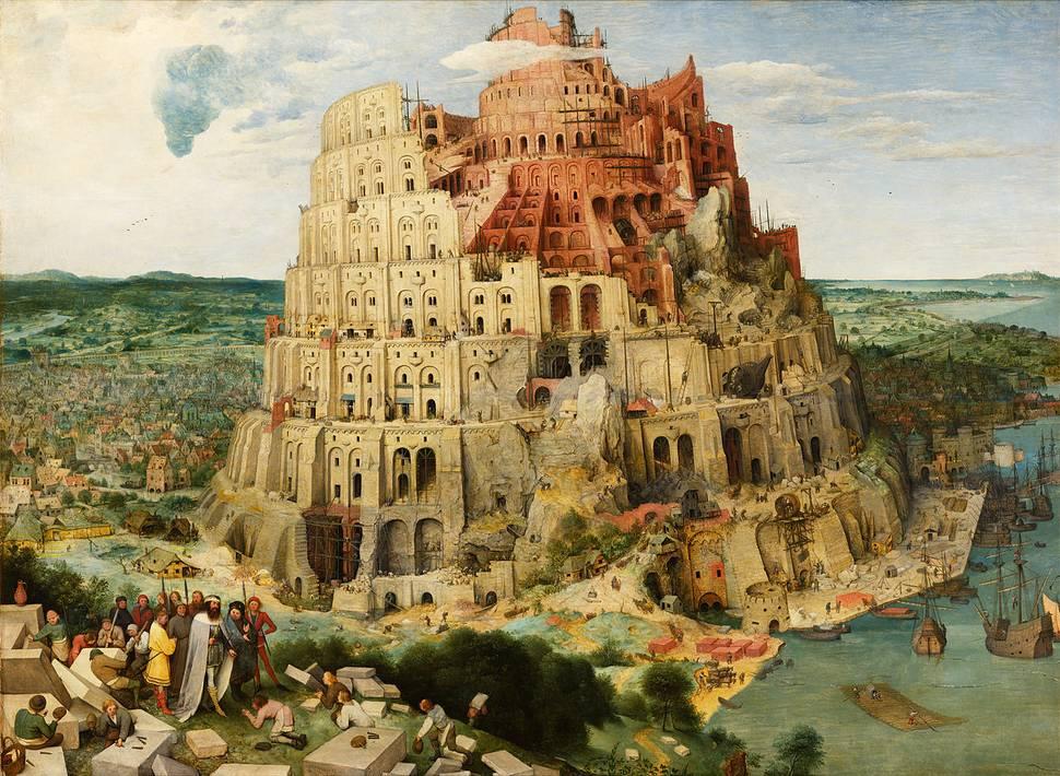 Вавилонская башня. Картина 1563 год