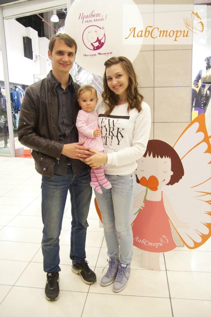 Дарина Громова с родителями - жертвы катастрофы