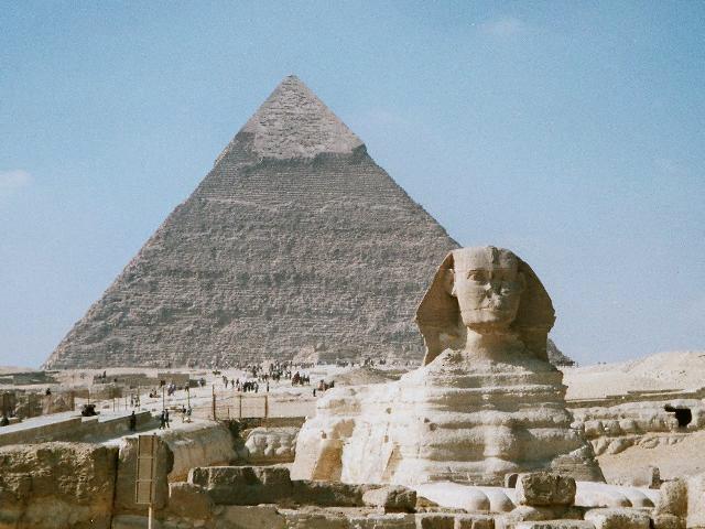Древнеегипетска цивилизация
