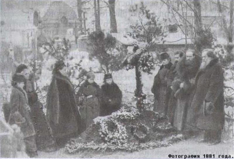 Друзья и близкие у могилы Достоевского. Фото 1881 года