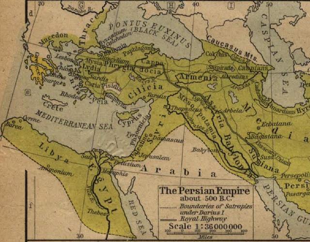 Карта Древней Персии