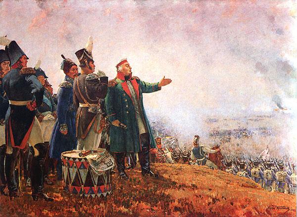 Кутузов перед битвой