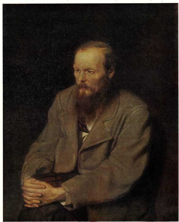 Портрет Достоевского кисти Перова