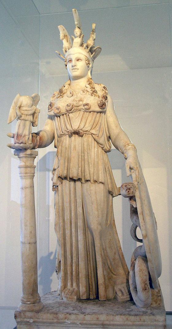 Афина. Копия древней скульптуры