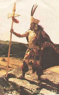 Сапа-Инка ( император)