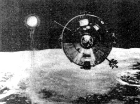 НЛО, заснятые космонавтами