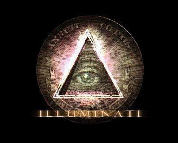 Иллюминаты и масоны имеют схожую символику