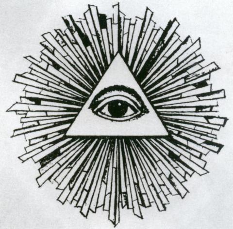 Всевидящее око - масонский знак