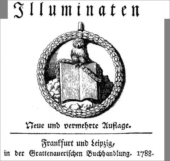 Иллюминаты и масоны: разница и сходство.