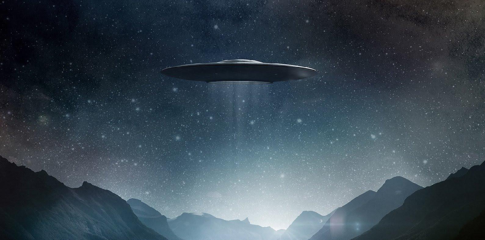 Удалось поймать НЛО?