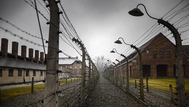 Освенцим холокост