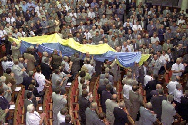 Принятие конституции Украины