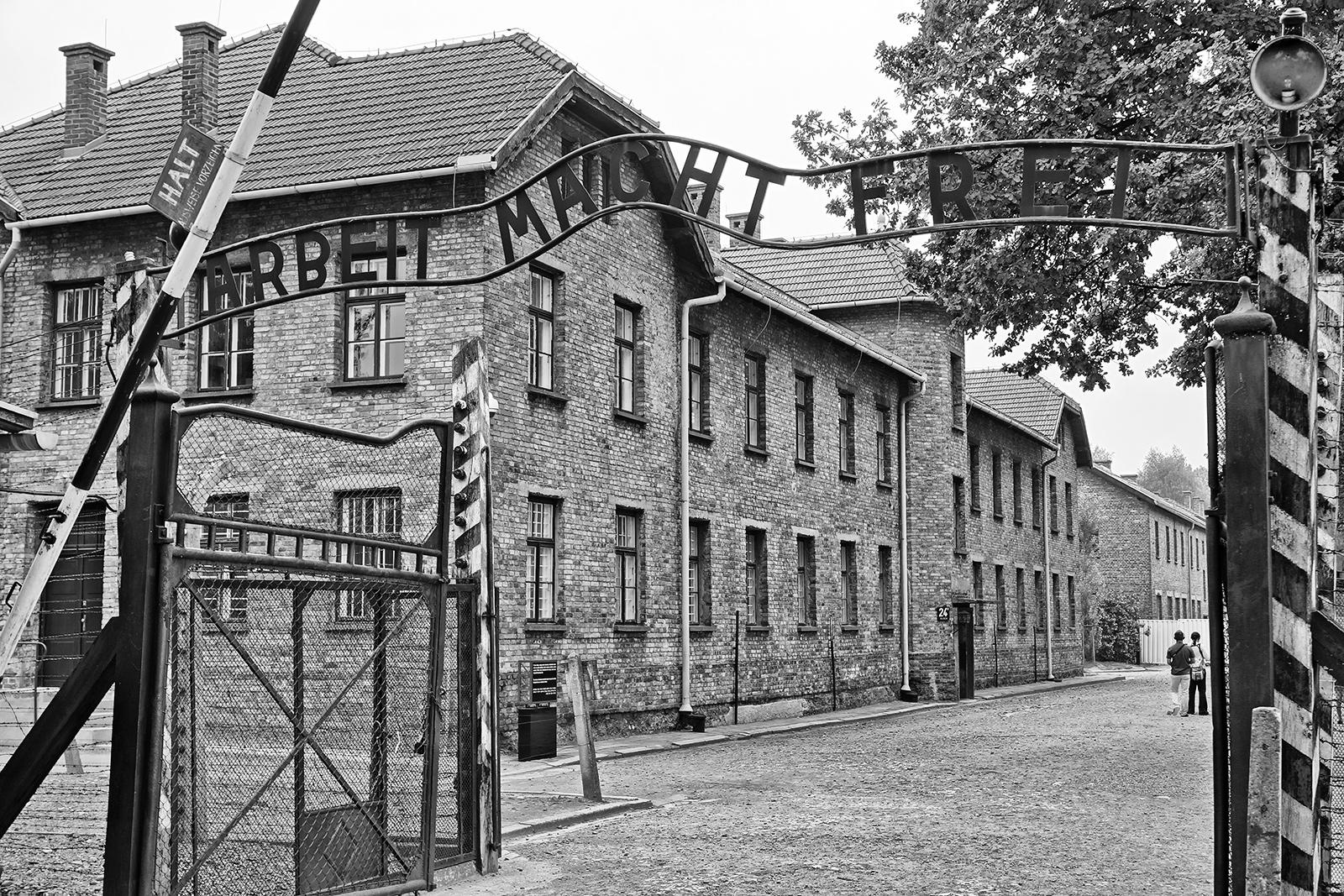 Освенцим концлагерь