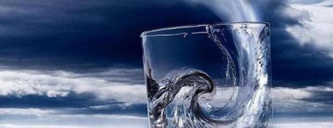 Магия стихии воды