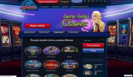 Возможности и преимущества игровых сайтов или почему нужно скачать казино Вулкан